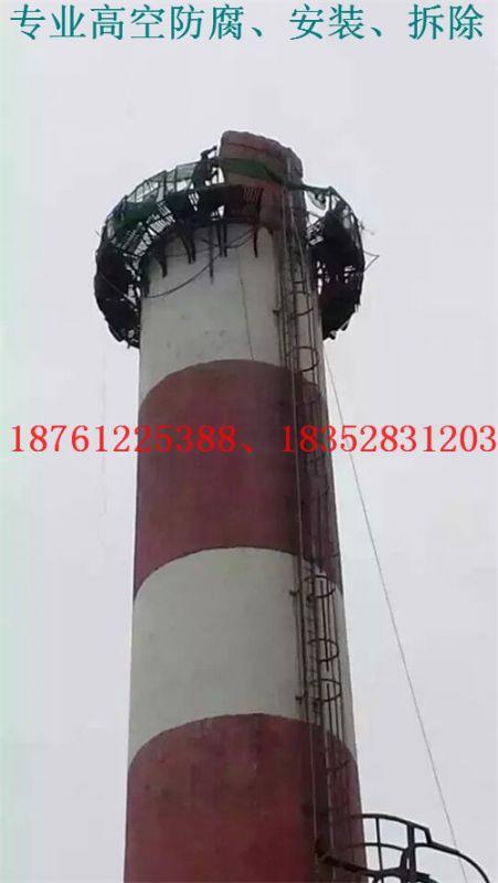 http://himg.china.cn/0/4_714_237110_451_800.jpg