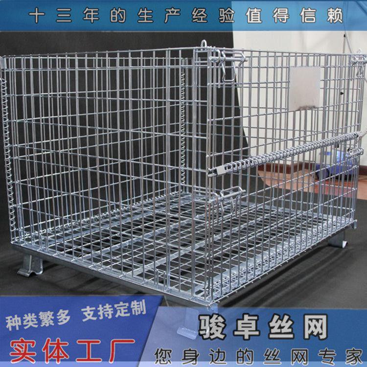 折叠式仓储笼|物料仓储笼车|车间大铁笼批发