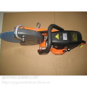 消防切割机EHS350切割锯 CEHS350C汽油无齿锯专业生产厂家