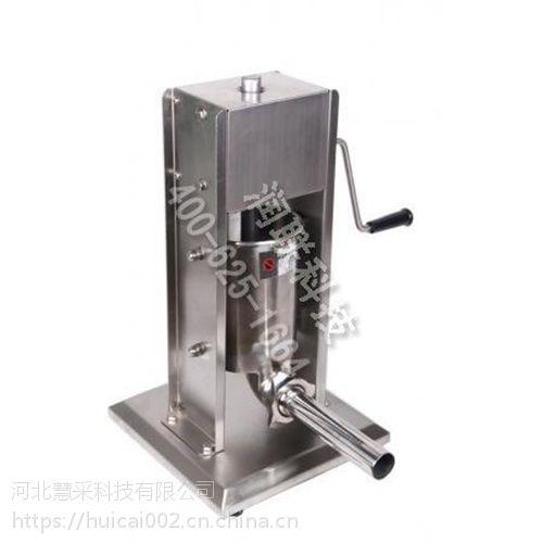 广汉商用不锈钢立式灌肠机 3L商用不锈钢立式灌肠机的具体参数