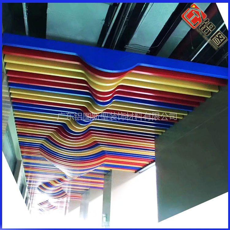 弧形焊接铝方通吊顶 波浪形铝单板造型 防火防潮吊顶铝方通2.5mm