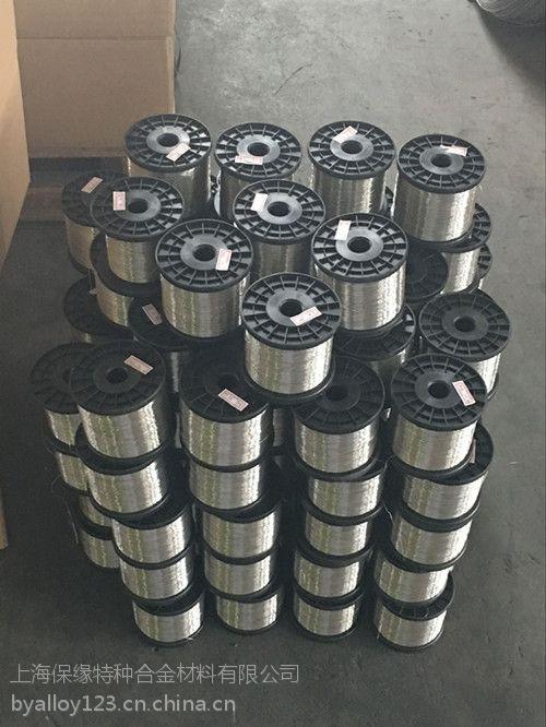 可伐合金4J36棒料圆钢 4J36板材管材