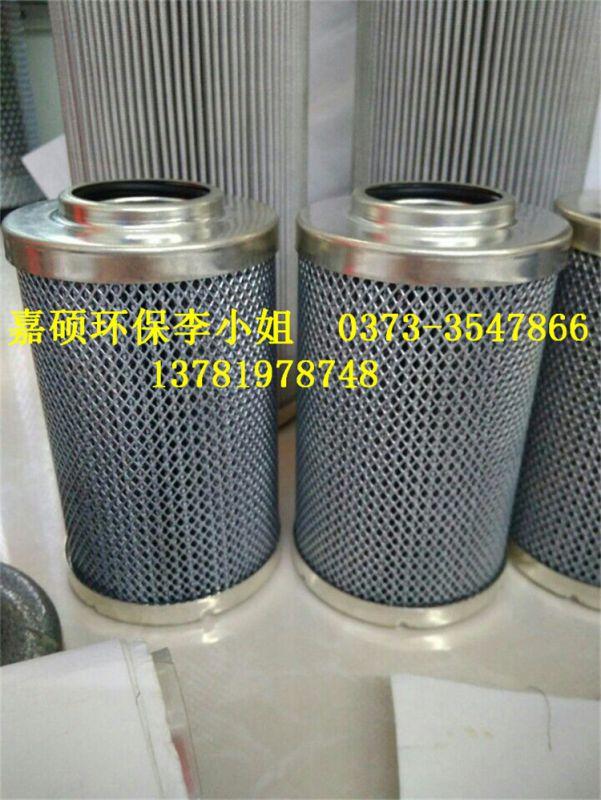 电泵偶合器滤芯R17K.2E 154982E 新乡厂家质量过硬