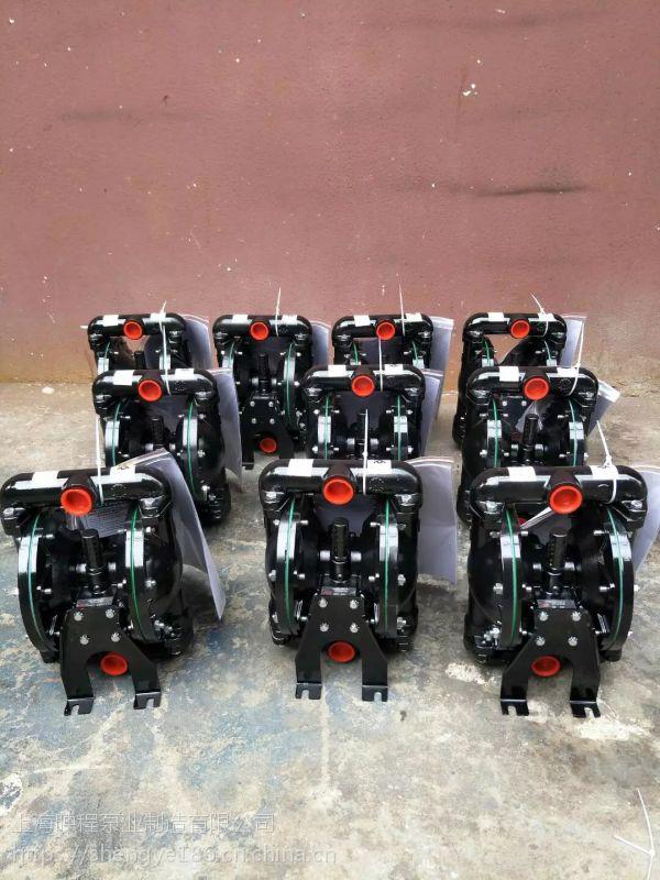 高清大图油漆隔膜泵QBY3-15化工泵