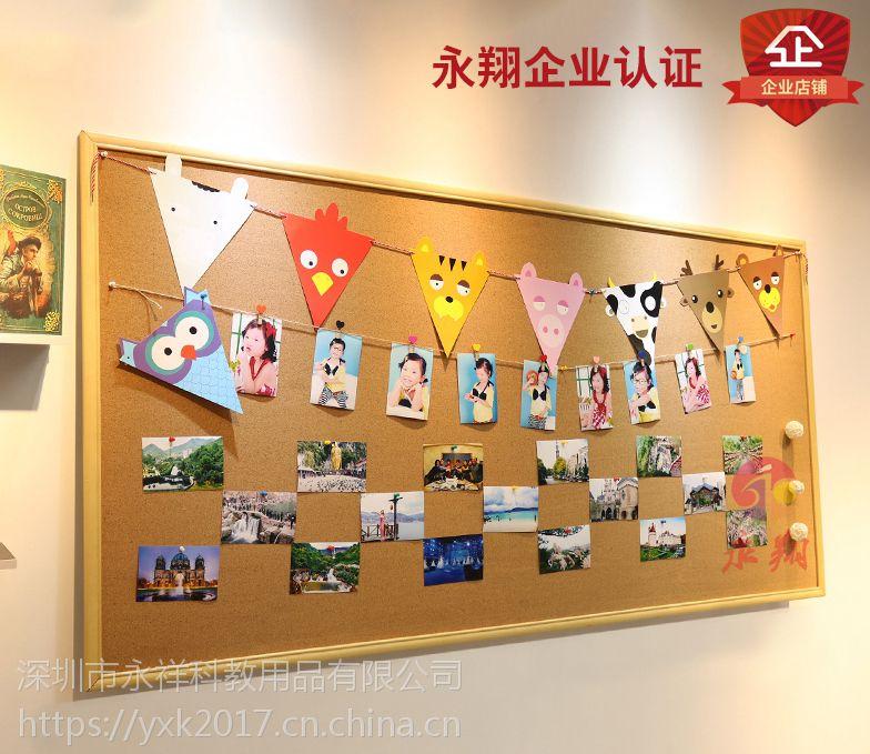 中山多功能软木装饰板t南雄水松愿景板t贴墙照片留言板