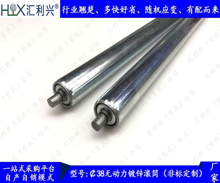 武汉动力滚筒23130铝型材传动马达厂家自销汇利兴
