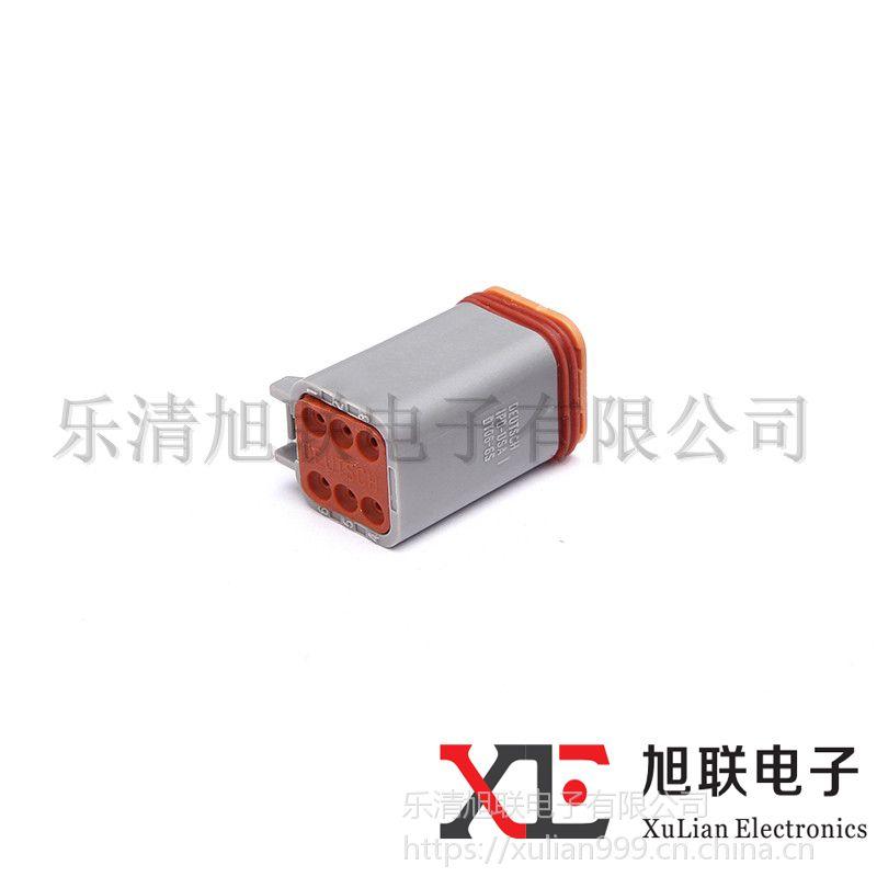 厂家直销优质汽车连接器DT04-6S 国产6芯