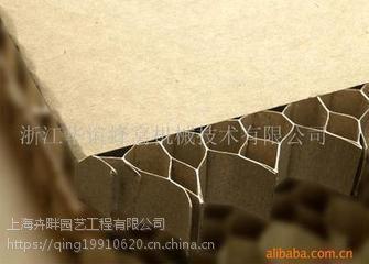 五厍纸箱厂莘庄纸盒厂松江包装松江饰品包装外包装纸箱定做