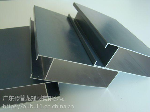 广州德普龙天花铝材质方通加工定制厂家特卖