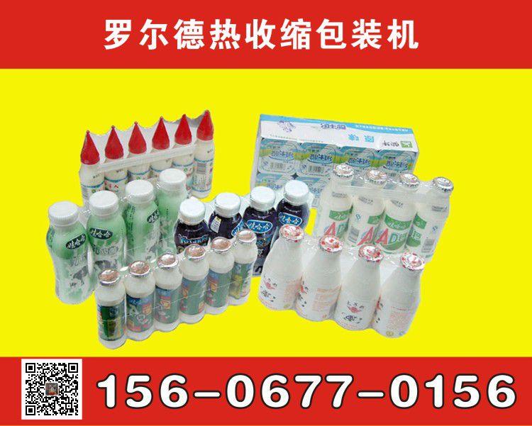 http://himg.china.cn/0/4_715_236634_750_601.jpg