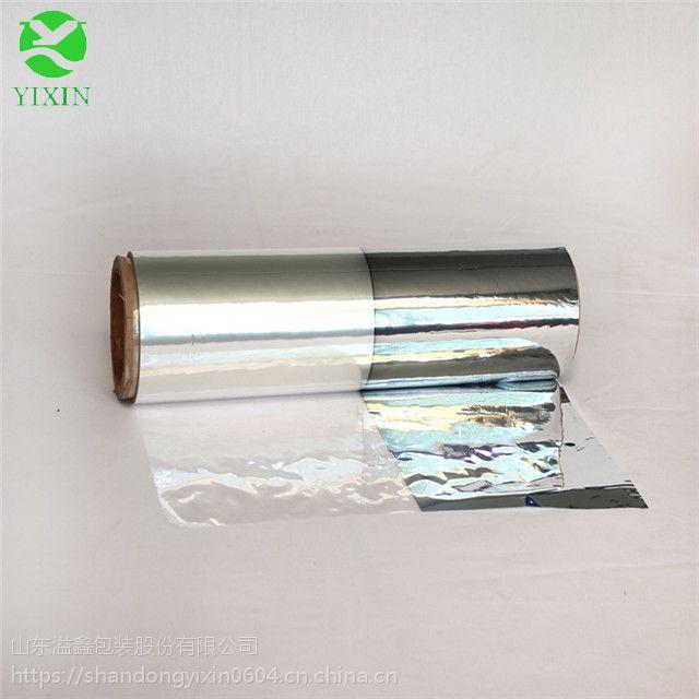 厂家直销阴阳PET镀铝膜 PET镀铝膜银色反光膜 镀铝包装印刷膜