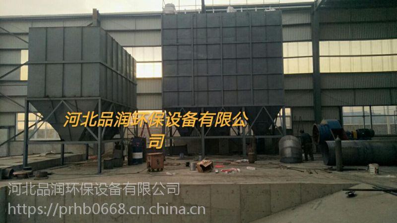 河北品润环保设备厂家供应金属破碎机配套除尘器改造