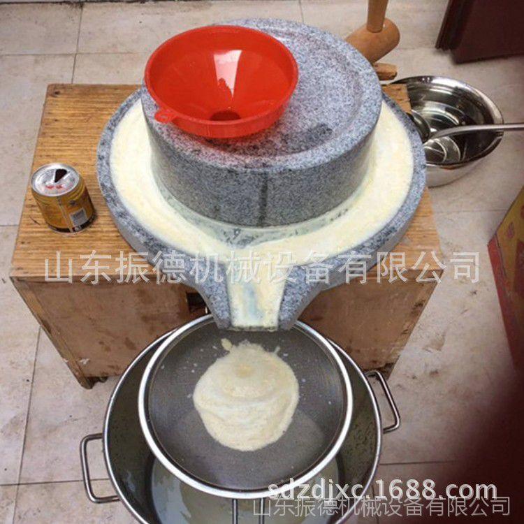 家用石磨豆浆机 返古式石头磨浆机 农家乐生态园传统石磨机厂家
