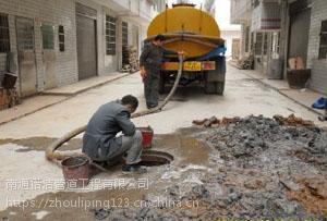 南通市高压清洗管道多少钱一米,疏通车清洗下水道清淤,锐意进取、不断开拓