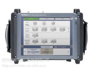 5G测试MT1100A网络测试大师
