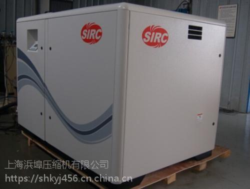 上海英格索兰空压机油滤件号|英格索兰螺杆空压机油分芯件号|英格索兰螺杆空压机配件价格