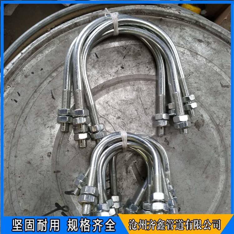 PK-6-150U型镀锌管卡,石油化工标准管卡,齐鑫供应