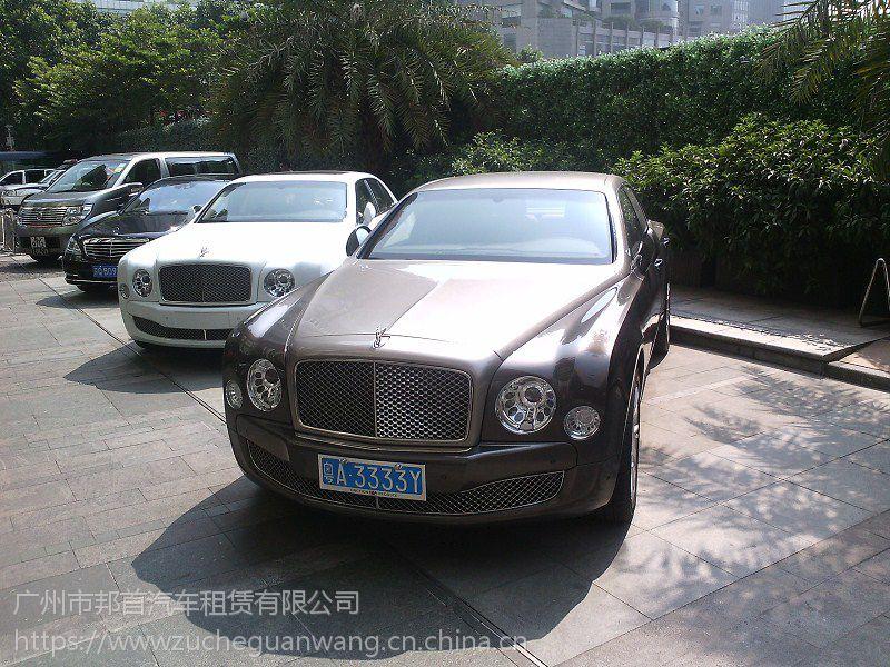 结婚租古董车价格多少?租劳斯莱斯古董老爷车在广州要怎么租? 时租日租车