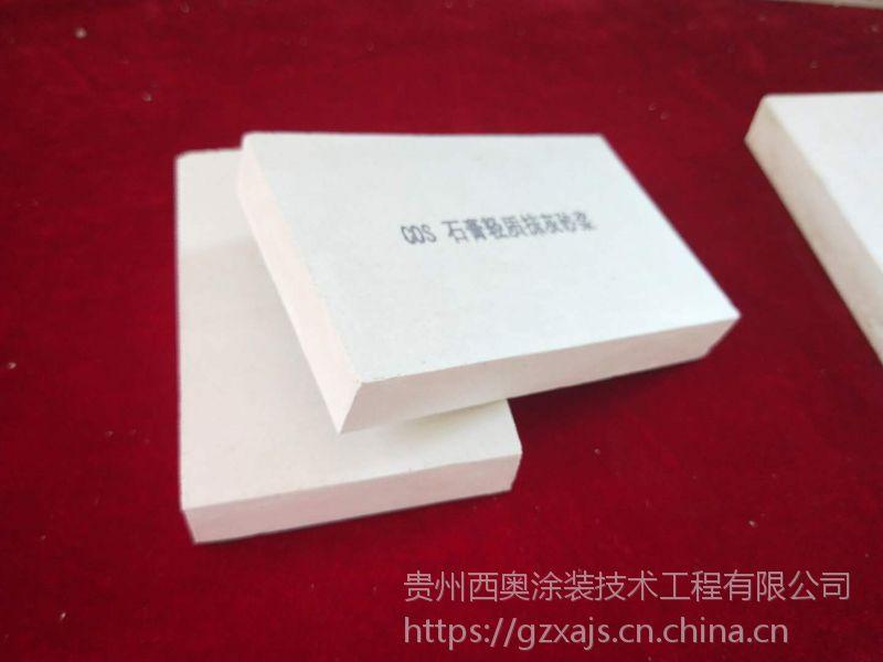 贵阳磷石膏综合利用项目年产10万吨