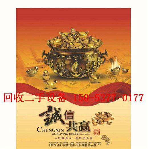 http://himg.china.cn/0/4_716_1009397_520_522.jpg