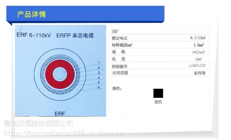 青岛汉河电缆超低温柔性电缆欢迎选购