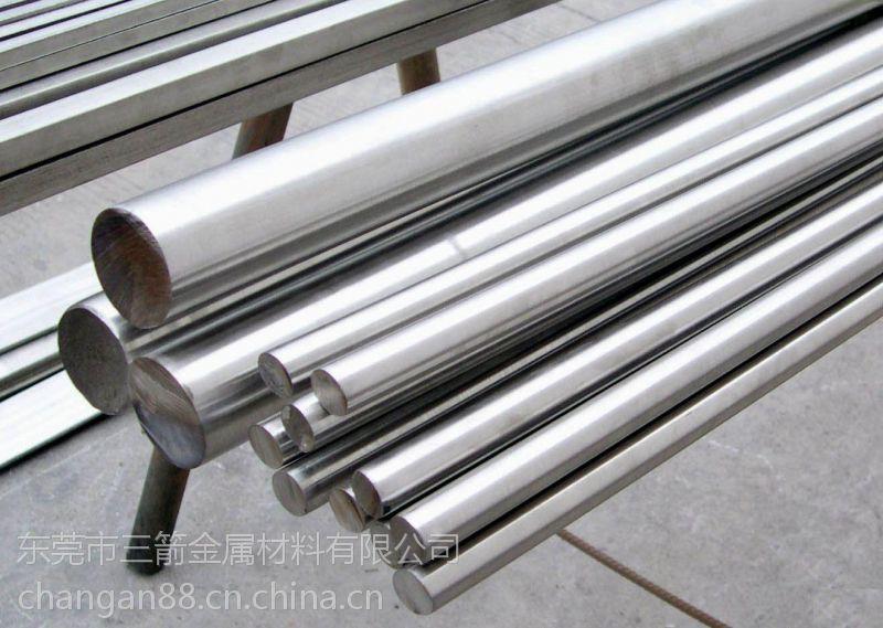专业代理销售23CrMoB3-3德标合金结构钢规格齐全