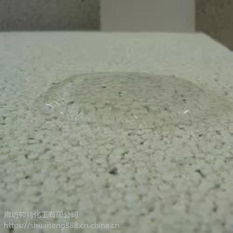 销售匀质板聚合物保温能材料 价格优惠