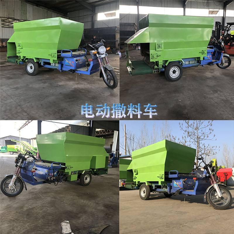 养殖场喂料机 羊场自动投料机 柴油撒料车价格
