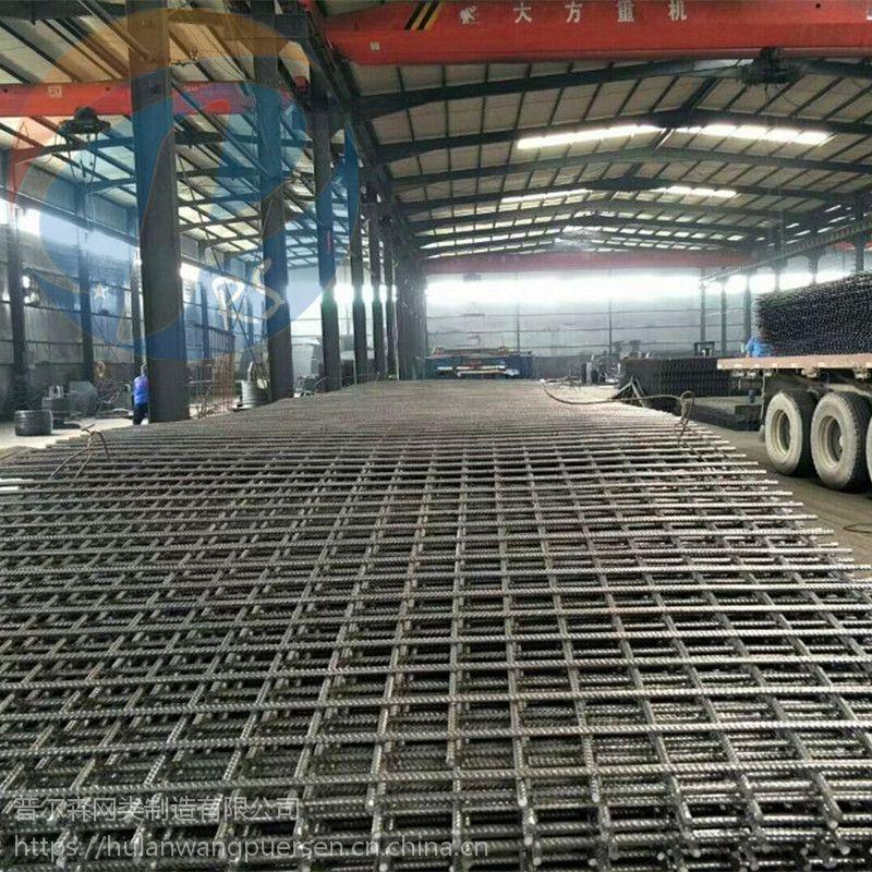 厂家供应冷轧带肋钢筋网片 桥梁用10mm网片定做