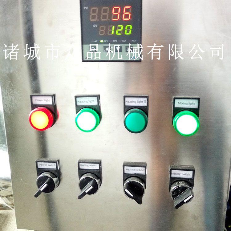 众品罐头蒸煮锅 草莓罐头煮锅 电加热蒸煮设备厂家直发 价格优