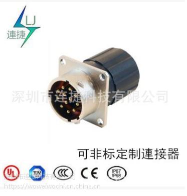 连捷RT0W0106SNHEC 新能源汽车 压缩机控制器连接器 防水连接器