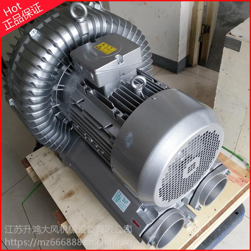 EHS-629畜类粪发酵曝气泵