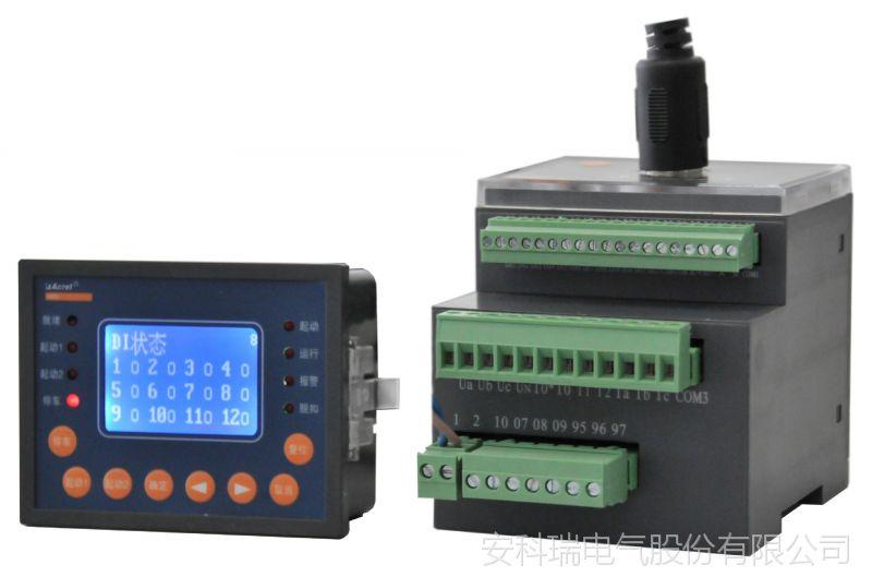 安科瑞ARD2F-800/Q+90L马达保护器