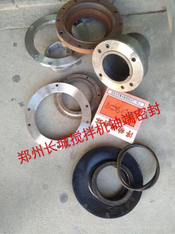 专业js1000/1500搅拌机轴头密封配件郑州长城 昌利 鑫宇原厂配件