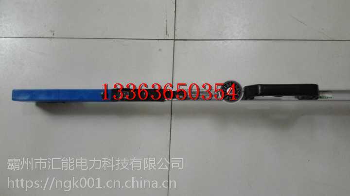 铁路专用测量工具TGC-1067轨距尺汇能
