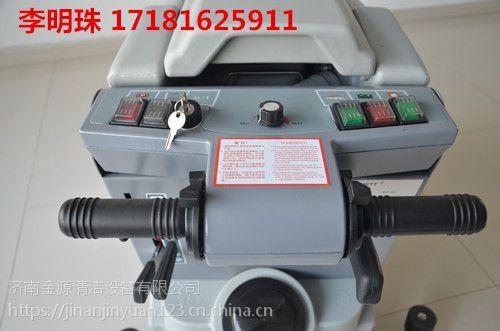 潍坊商场用小型洗地机Clever 660BT双刷清洗机工业用洗地清洗机