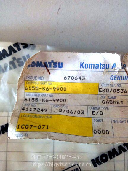 KOMATSU/6155-K6-9900小松6D125发动机水泵修理包