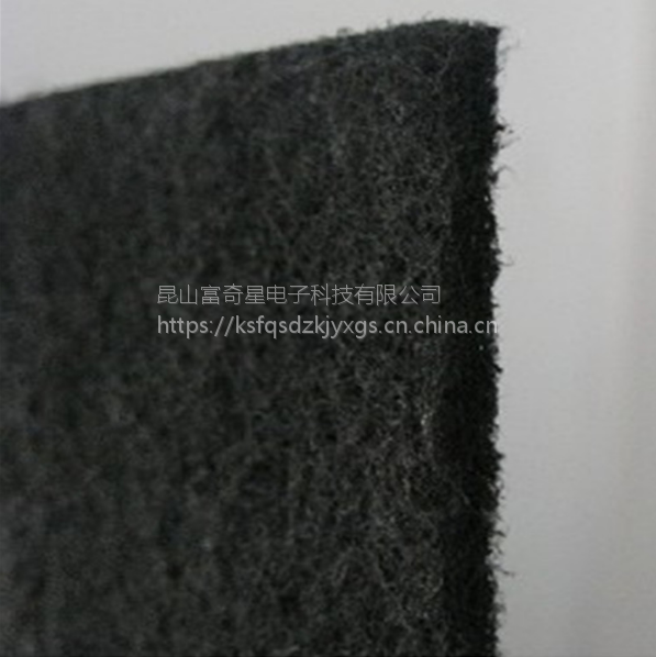 黑色活性炭过滤棉 防尘用活性炭过滤绵 活性碳过滤棉灰尘滤网