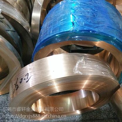 住友磷铜板厂家 C5191进口磷铜板 薄 厚磷青铜板 任意切割