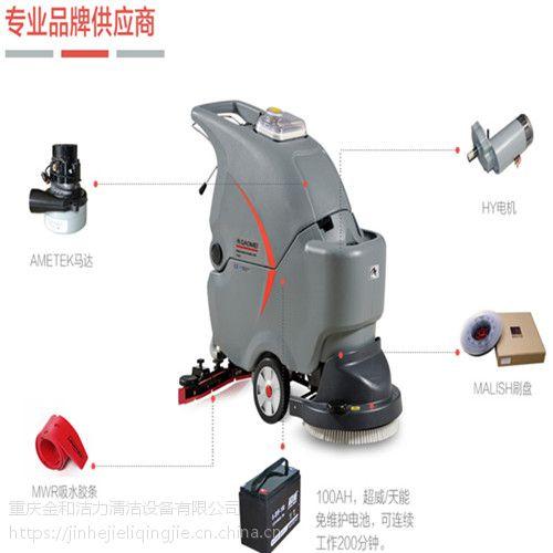 重庆高美洗地机对未来的发展方向有自己的构想