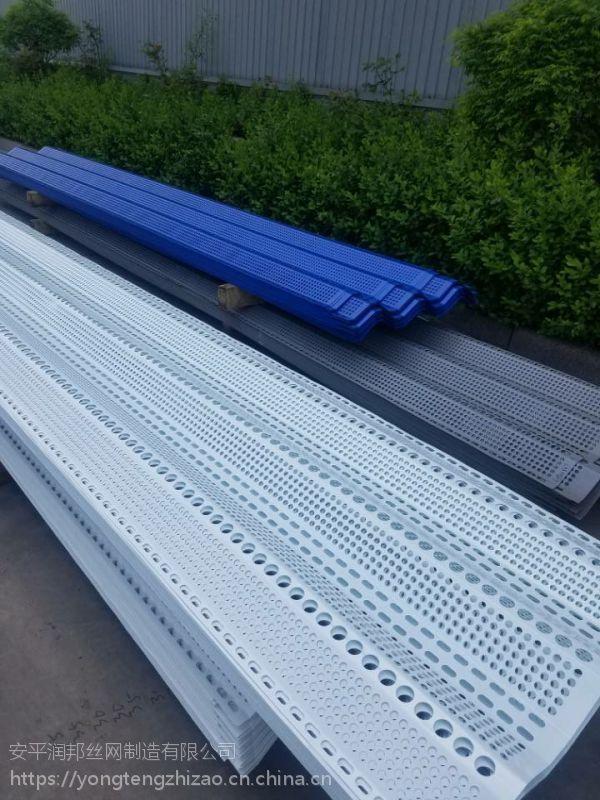 防风抑尘网批发 挡风墙的价格 防风网的孔是多大的 圆孔