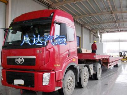 岳阳返回到嘉兴的货车物流托运需要几天