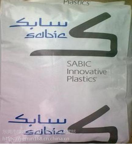 插头和插座 电信 内外饰件 PC/ABS 基础创新塑料(南沙) C1200HF-111