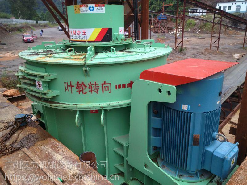 制砂机设备多少钱力制砂机报价-沃力制砂机厂家