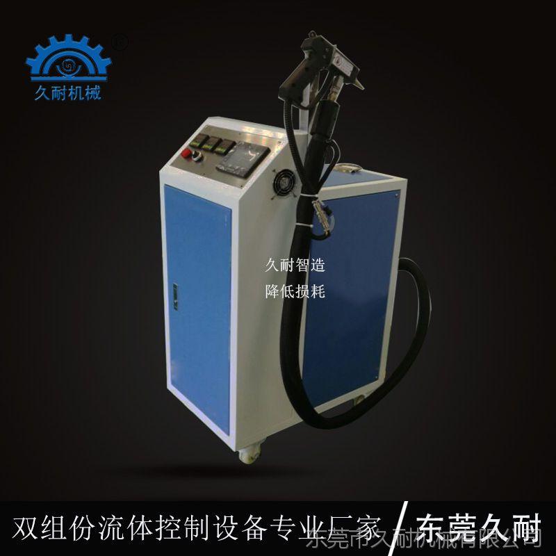 齿轮泵热熔胶喷胶机 全自动热熔胶点胶机 东莞久耐机械厂家可定