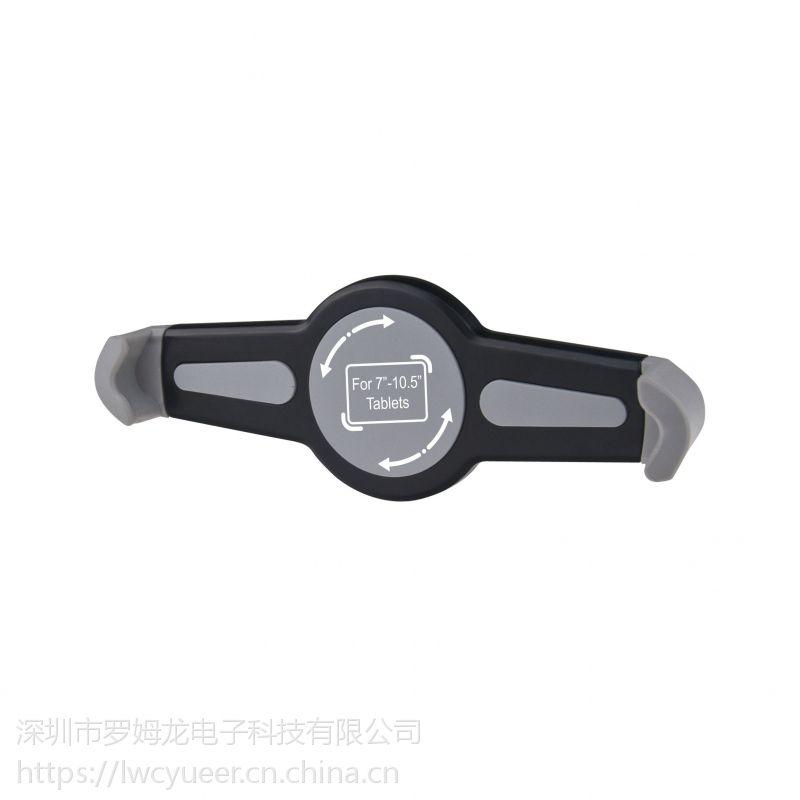 汽车平板电脑支架厂家车载ipad吸盘加长软管手机平板通用多功能