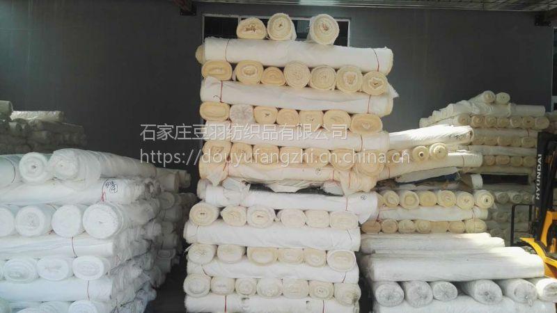 喷水坯布 现货供应 平纹 鱼骨纹 口袋布 可做成品