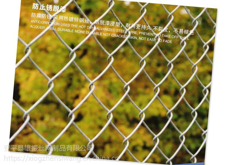 爬坡护栏网@安全隔离网@圈地护栏网生产厂家