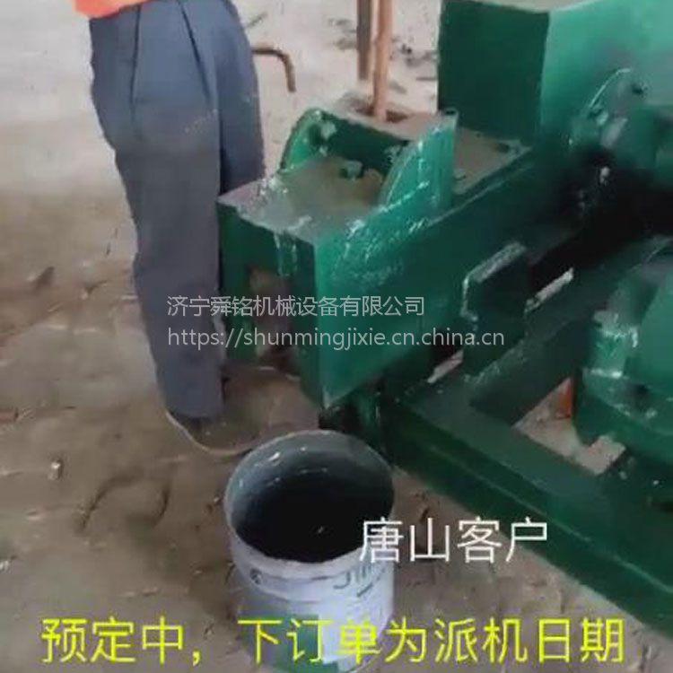 高速废旧钢筋自动切断机 双头螺纹钢切断机钢筋头切粒机 舜铭供应
