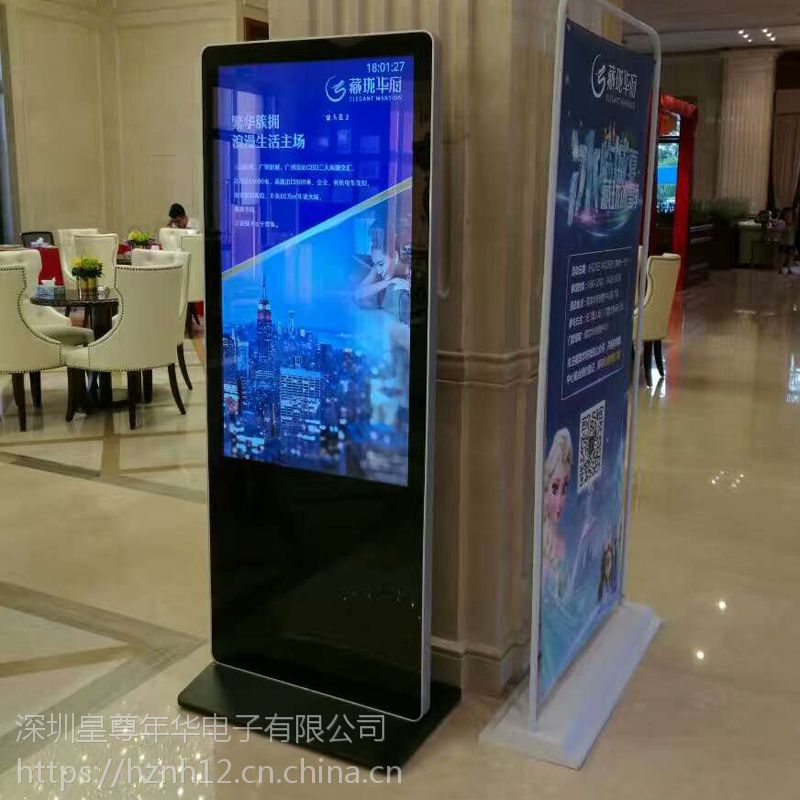 工厂直销42寸落地网络广告机 商场立式电子广告屏 高清液晶屏